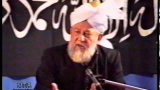Jalsa Salana France 1996 - Address by Hazrat Mirza Tahir Ahmad (rh)