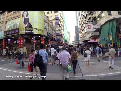 【Hong Kong Walk Tour】Mei Foo 美孚→Cheung Sha Wan 長沙灣→ Sham Shui Po 深水涉→ Flower Market 花墟 (2015-Jun-30)