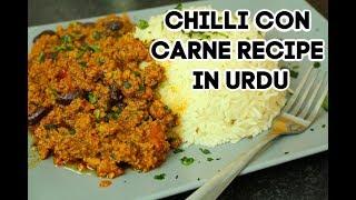 CHILLI CON CARNE RECIPE / Urdu/ Hindi *COOK WITH FAIZA*