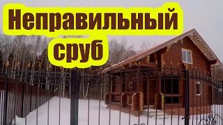 видео Советы по строительству бань из оцилиндрованного бревна