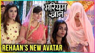 Rehaan NEW AVATAR In Mahira WEDDING | Marian Khan Reporting Live