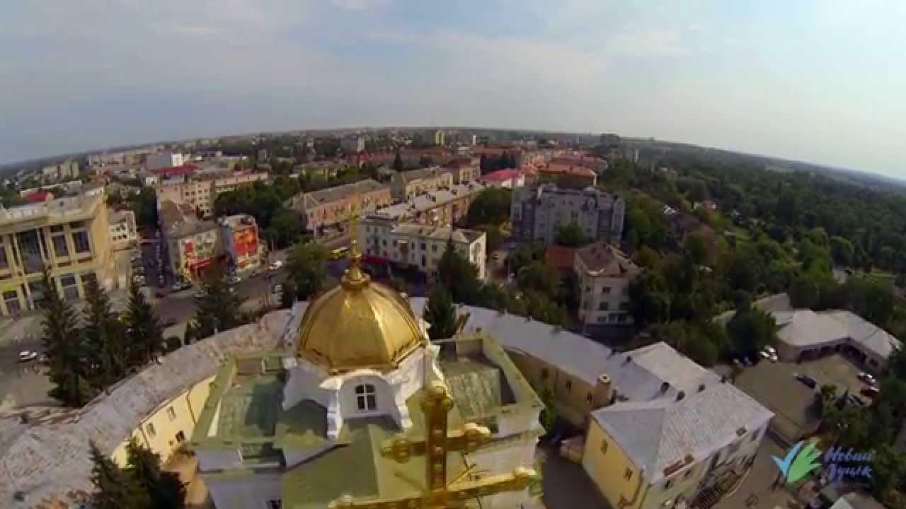 місто луцьк. фото