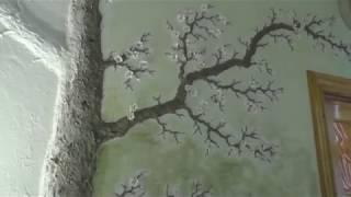 як зробити дерево з гіпсу на стіні