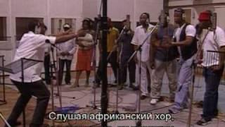 Музыка и песни м/ф Король Лев (The Lion King)