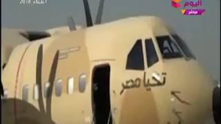 فيديو| شاهد ماذا كُتب على طائرات القوات المسلحة التي تنفذ العملية الشاملة بسيناء
