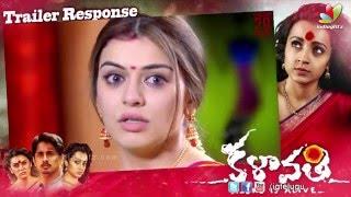 Kalavathi Movie Trailer Response