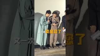 胡歌张鲁一同框|南方车站的聚会首映礼【中国电影报道 | 20191203】