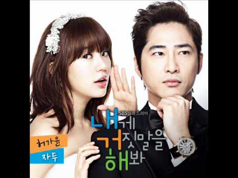 [LIE TO ME OST] Hee Young - Are You Still Waiting + mp3 Download & Lyrics
