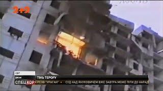 Як Росія використовує теракти для залякування населення