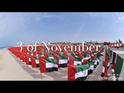 Flag Day (United Arab Emirates) - 3 of November