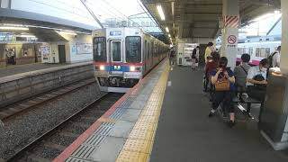京成35000形普通千葉中央行き京成津田沼駅発車、
