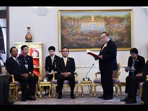 คณะรัฐมนตรีกลาโหมอาเซียนและเลขาธิการอาเซียนเข้าเยี่ยมคารวะนายกรัฐมนตรี
