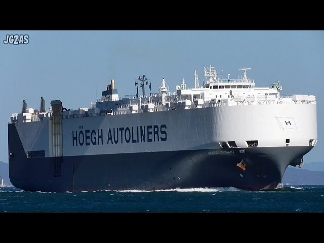 HOEGH TRIDENT Vehicles carrier 自動車船 HOEGH AUTOLINERS 関門海峡 2015-OCT