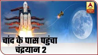 Chandrayaan-2 Next Major Step On Sep 2  Abp News
