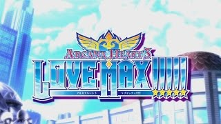 Arcana Heart 3: LOVE MAX - PC Gameplay