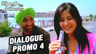 Singh Is King - Katrina Kaif, Akshay Kumar | Dialogue Promo 4