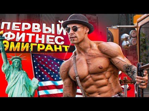 АНТИПОВ. PRO в