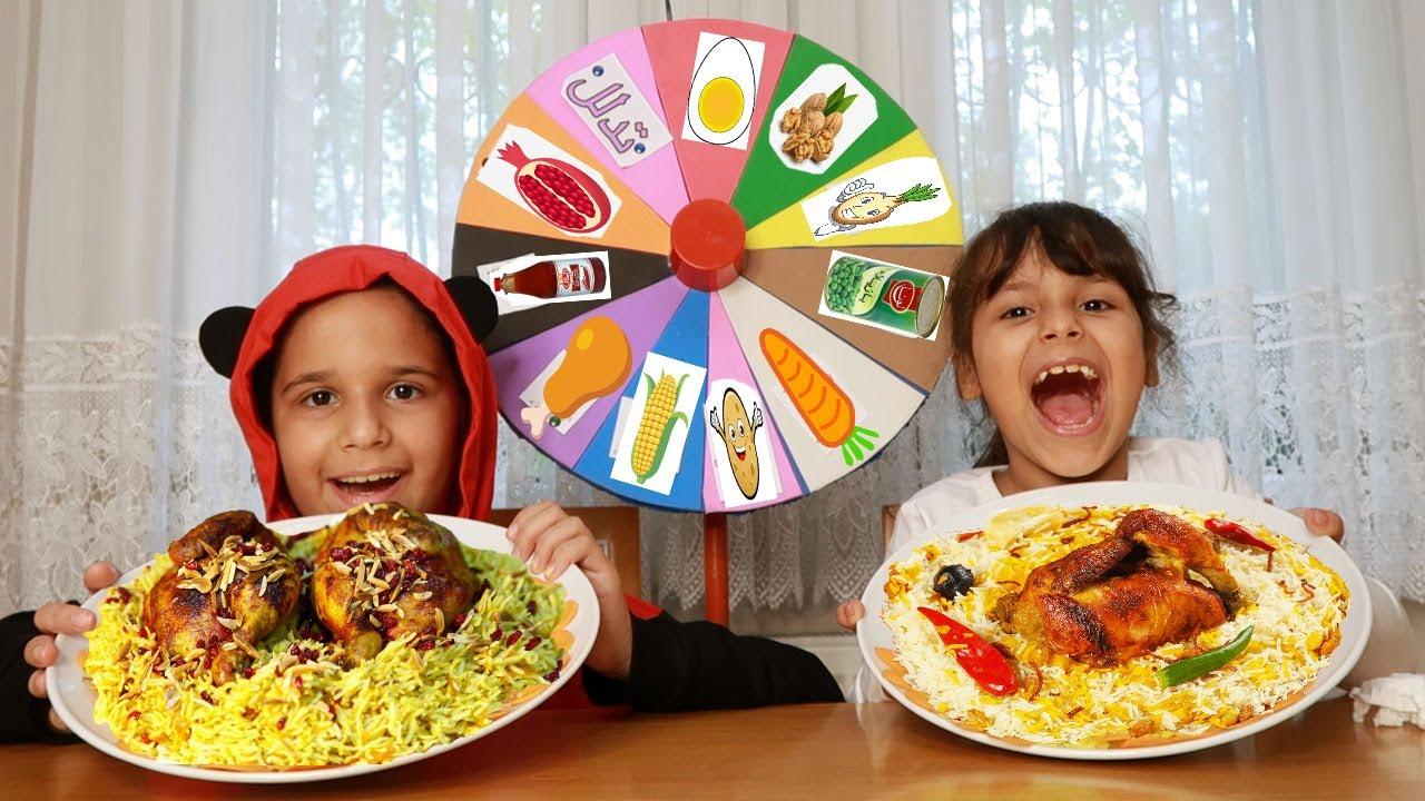 تحدي كبسة الدجاج بعجلة الحظ الغامضة 🍗🍚 وهج ضد ذهب  Mystery Wheel Of Chicken Kabsa Challenge