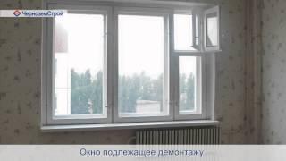Производство и установка пластиковых окон(, 2012-10-01T11:51:35.000Z)