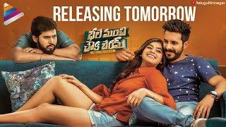 Bhale Manchi Chowka Beram Release Trailer   Naveed   Nookaraju   Yamini Bhaskar   Telugu FilmNagar