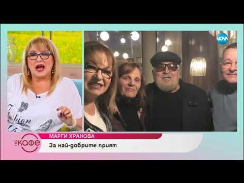 """""""На кафе"""" с Маргарита Хранова (17.10.2018г.)"""