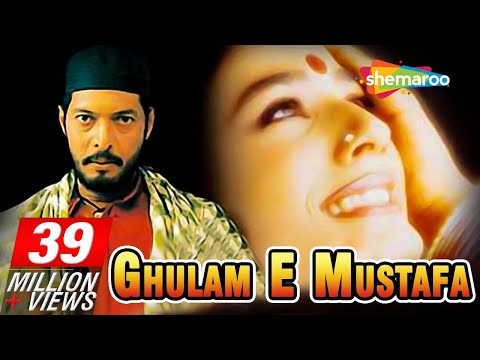 Ghulam-E-Mustafa {HD} - Nana Patekar - Raveena Tandon - Paresh Rawal - Hindi Full Movie