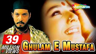 Video Ghulam-E-Mustafa {HD} - Nana Patekar - Raveena Tandon - Hindi Full Movie -(With Eng Subtitles) download MP3, 3GP, MP4, WEBM, AVI, FLV Desember 2017