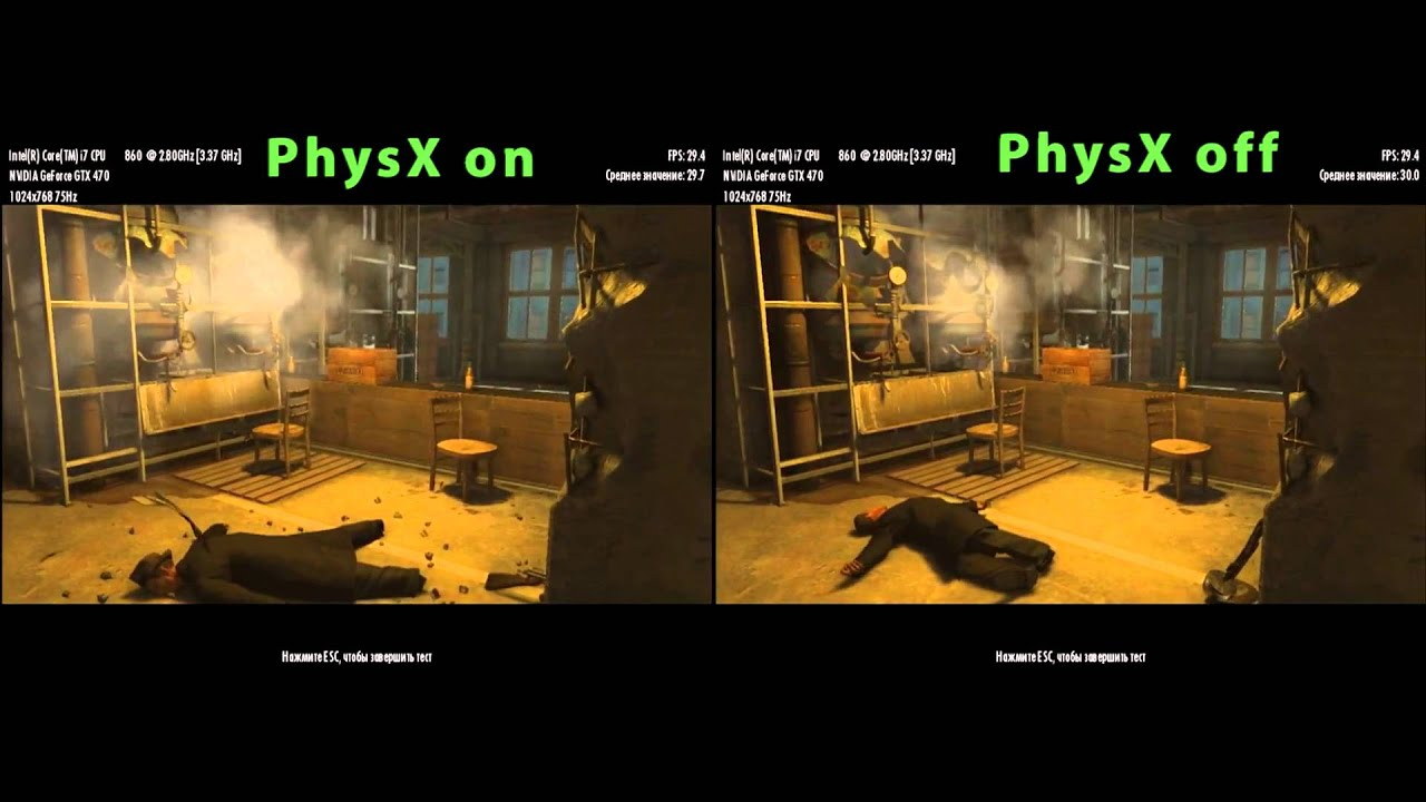 phys ex Physx is a scalable multi-platform game physics solution supporting a wide range of devices, from smartphones to high-end multicore cpus and gpus physx is already.