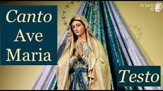 Ave Maria di Medjugorje | Canto con Testo