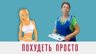 Умные весы помогают похудеть