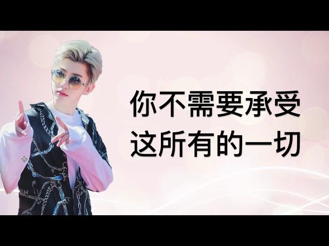 ??? Cai XuKun -?Its You??? Lyrics