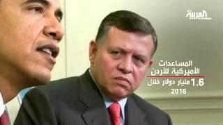 بلاك هوك أميركية للأردن