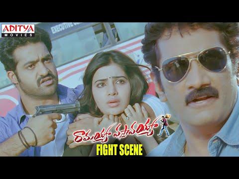 Ramayya Vasthavayya Movie - Ntr Fight with Rao Ramesh - Jr.NTR, Samantha, Shruti Hassan