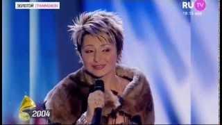 Катя Лель - Долетай (Золотой граммофон 2004)