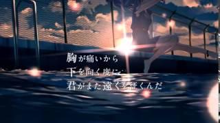 【Hatsune Miku】 Yoake to Hotaru 【Original】 (SUB ESP)