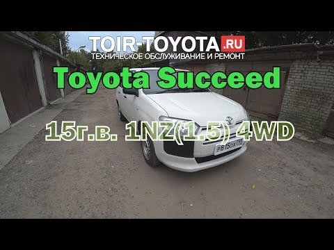 "Моя новая трудяга: Toyota Succeed (Probox) 15 г.в./4WD/1.5/вариатор/""бомж"" комплектация/"