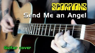 Scorpions - Send Me an Angel | На гитаре + разбор