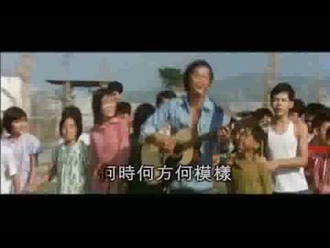 許冠傑 - 鐵塔凌雲 Sam Hui (with lyrics sing along)