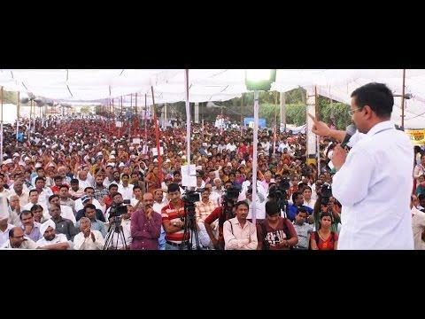 | Arvind Kejriwal  | Roar In Meerut Rally | Latest Speech  | Meerut Rally |