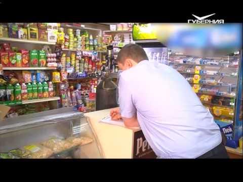Правоохранители Чапаевска раскрыли магазин, торгующий нелегальным спиртным