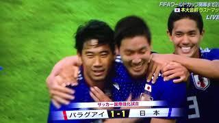 ワールドカップ直前 日本vsパラグアイのダイジェスト動画