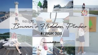 I hope you guys enjoy the first episode of Busan's Hidden Places! H...