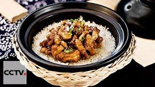 Китайская кухня: Томленый соленый рис