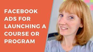 Facebook Ads لبدء دورة أو برنامج التدريب