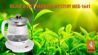 Обзор и тест чайника MYSTERY MEK 1641