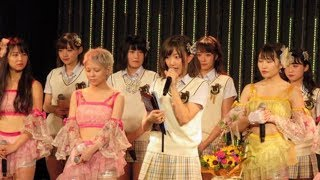 13年の「AKB48じゃんけん大会」で準優勝し、NMB48ではチー...