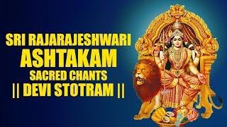 Amba Shambhavi Song Lyrics By Smitha - hilyrics