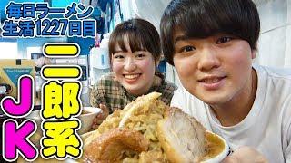【はるあん】パワーアップ二郎系をはるあんとすする 夢を語れTOKYO 白山【飯テロ】 SUSURU TV.第1227回 thumbnail