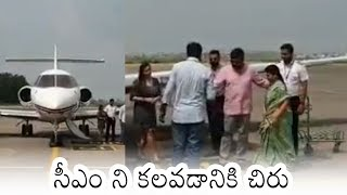 Chiranjeevi and his Wife to Meet CM YS Jagan | Amaravathi | Sye Raa Movie | Daily Culture