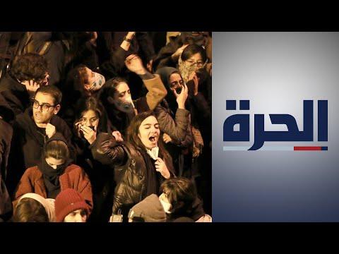 المتظاهرون الإيرانيون يطالبون بإسقاط المرشد الأعلى خامنئي  - 12:59-2020 / 1 / 12
